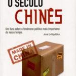 O Século Chinês de Federico Rampini