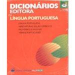 Dicionários de Francês e Português em CD ROM