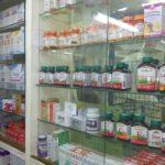 Como funcionam as farmácias em Portugal