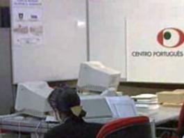 Centro Português do Design