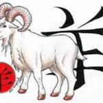 Horóscopo Chinês - ano da cabra
