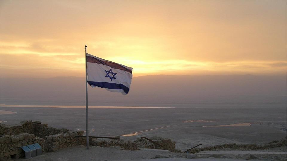 Israel acordou