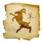 Horóscopo Chinês - signo Cabra