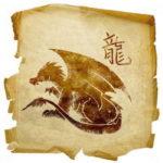 Horóscopo Chinês - Signo Dragão
