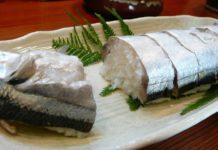 Nare sushi